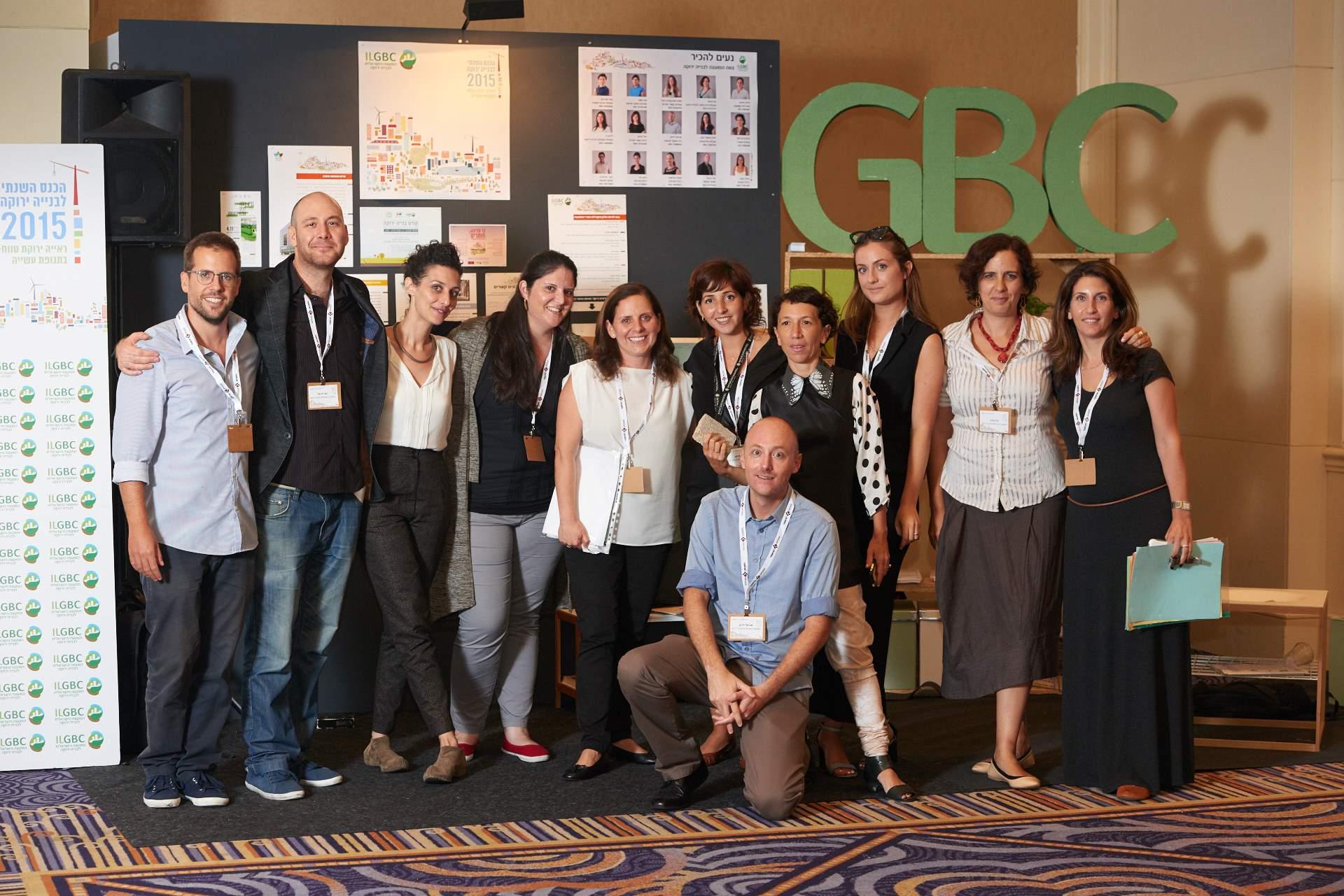 הכנס השנתי לבנייה ירוקה-2015