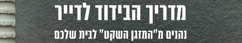bidud-guide-banner